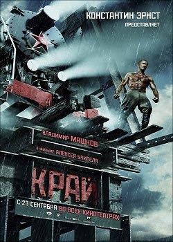 Filme Kray   Legendado