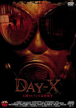 Day X Legendado