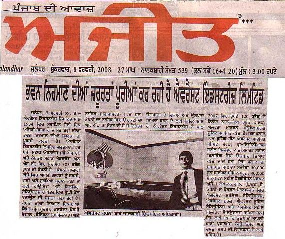 ajit paper Ajit online: punjabi news updates on business, politics, sports, fashion, punjabi films, hindi films, national and international news reports news from northern.