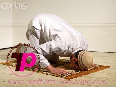 Rahsia Solat Subuh | Islam.com | Ceramah Islam | The religion of Islam | Al-Islam.org | history of islam | women in islam | Sisters in Islam | IslamiCity.com - Islam & The Global Muslim eCommunity | islamic | Rahsia , Al-Islam, Muslim, Sejarah, Ceramah ISLAM