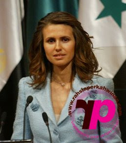 Asma Al Assad picture