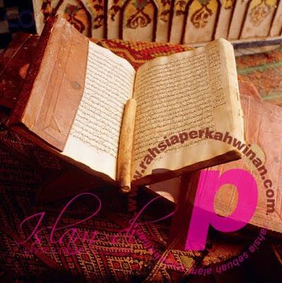 Pengertian NUZUL AL-QURAN | Rahsia , Al-Islam, Muslim, Sejarah, Ceramah ISLAM
