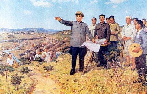 República Democrática Popular da Coréia