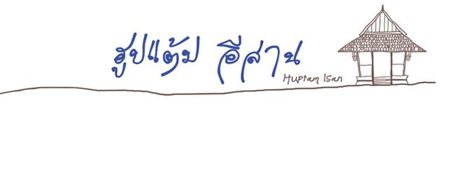 HUPTAM FAIRY TALE