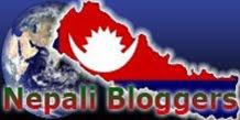 नेपाली ब्लग हरु