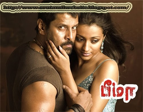 Movie Mp Song