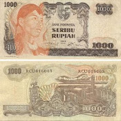 uang 1968