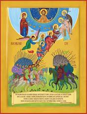 Saints martyrs du Kosovo