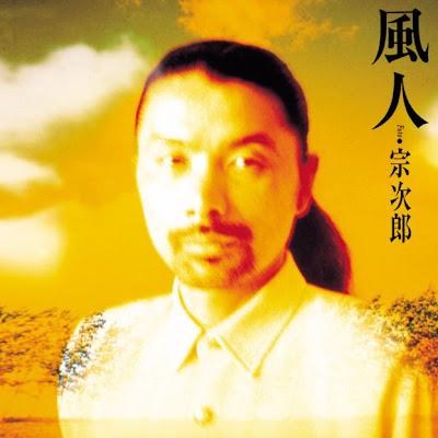 Sojiro - Harmony