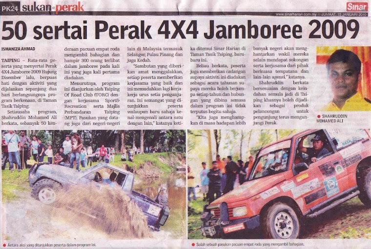 SINAR  PERAK 4X4 JAMBOREE 2009