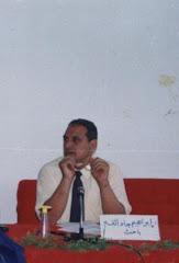 مكناس 2003