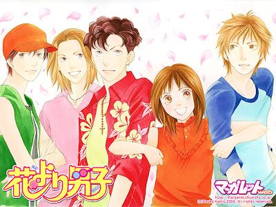 Hana yori dango manga ending