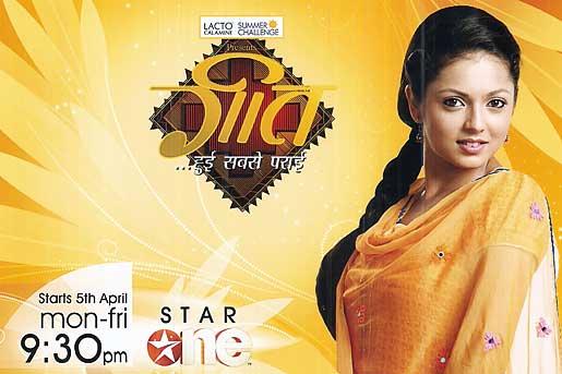 Cvm tv indian soap arnav and khushi butik work
