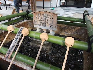 大阪天満宮の梅盆栽