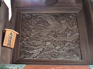 大阪天満宮の門の彫刻