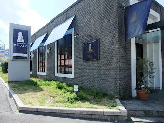 ベーカリーレストランサンマルク 高槻店の写真