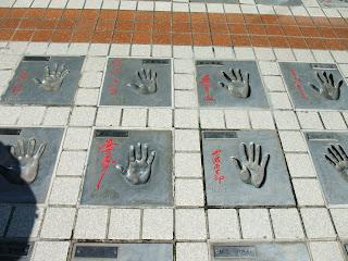 浅草公会堂の芸能人の手形