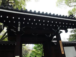 藤田邸跡公園の門