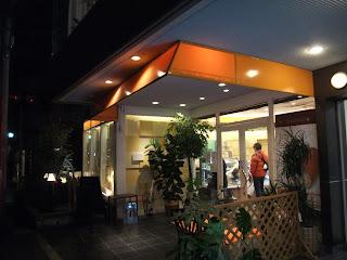 パティスリー・シロ・デラブル(Patisserie de ESAKA SIROP D'ERABLE)の店構えの写真