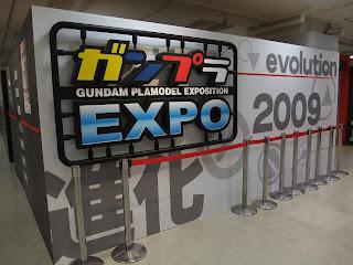 阪神百貨店ガンプラEXPO 2009