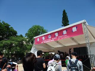 帝塚山音楽祭 2010
