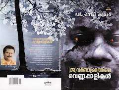 MY BOOKS -1