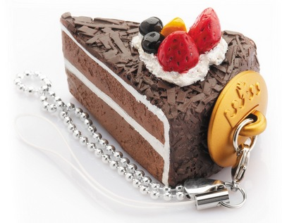 Black Forest Cake USB flash drive