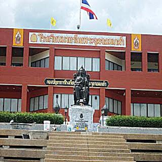 Chulachomklao Royal Monument