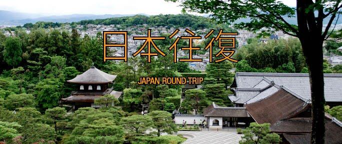 JapanRoundTrip