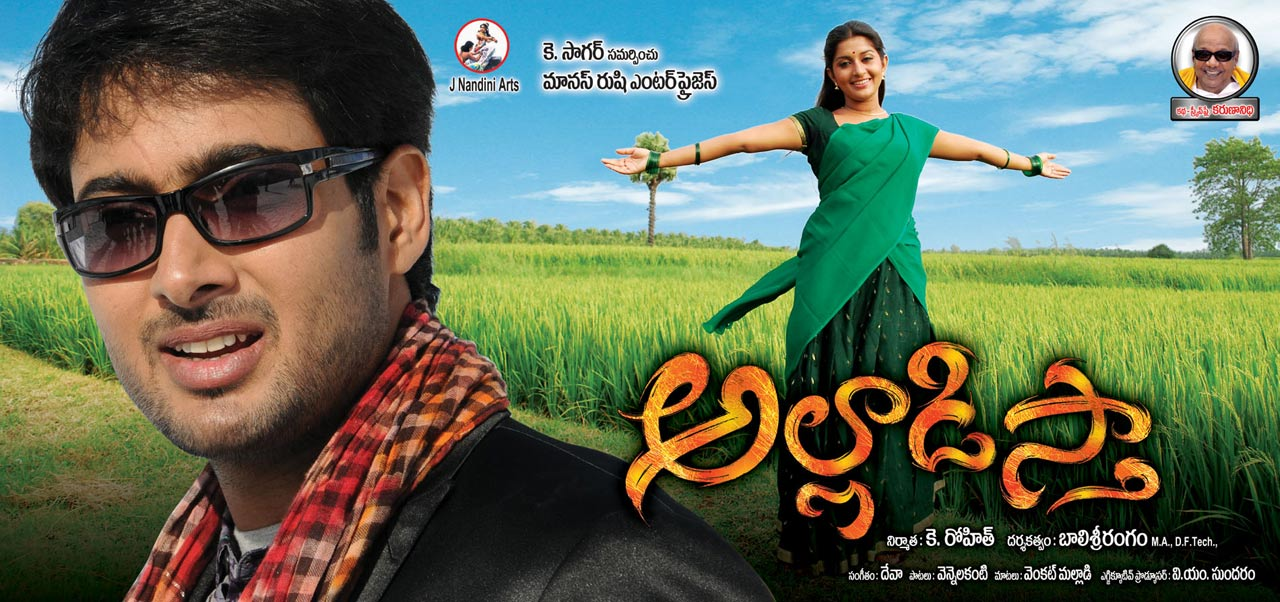 adhurs film mp3 songs