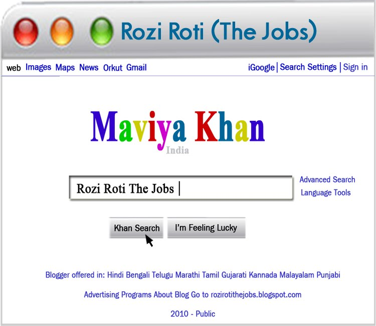 Rozi Roti (The Jobs)