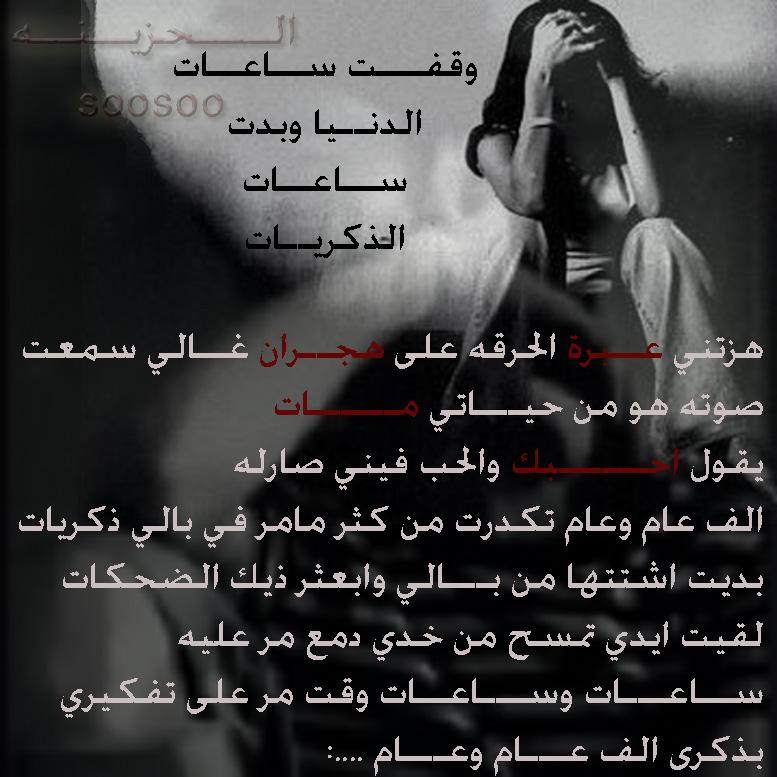 مشاعر وأحاسيس سندباد