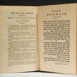 Ibrani Alkitab