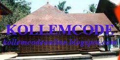 kollemcode