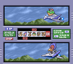 Star Fox 2 Final Version English Patched SNES ROM