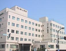 森山病院(北海道 旭川市)