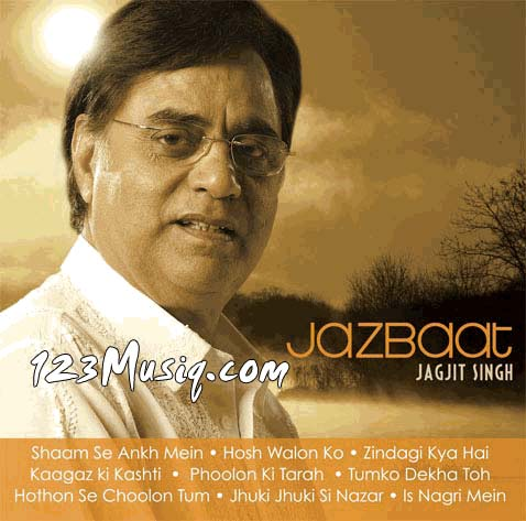 Free Download Mp3 Songs & Ghazals: April 2010