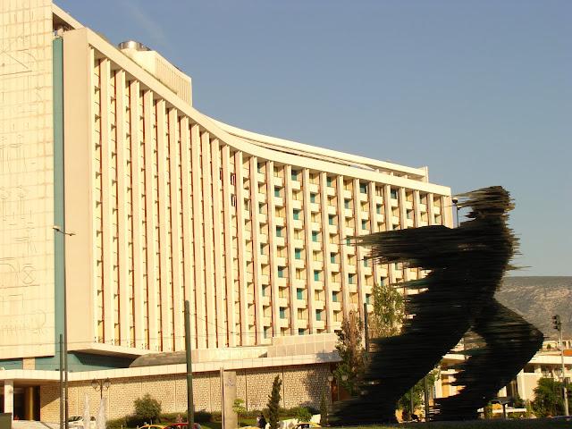 Centro Hotel Atene