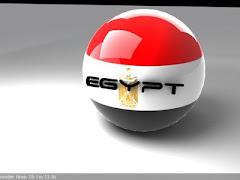 أنا مصري و أبويا مصري