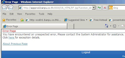 You have encountered an unexpected error. Please contact the System Administrator for assistance
