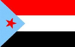 استقل الجنوب في العام 1967م واعلن دولته المستقلة باسم جمهورية اليمن الجنوبية الشعبية