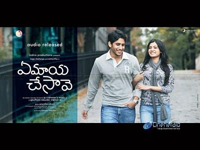 santosham telugu movie songs free  ziddu files