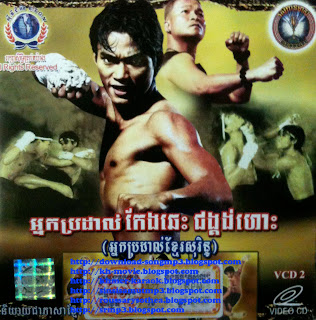 Thia Movie Talk Khmer