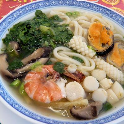 206. Seafood udon - 海鮮湯麵 - Recipe | Kits Chow
