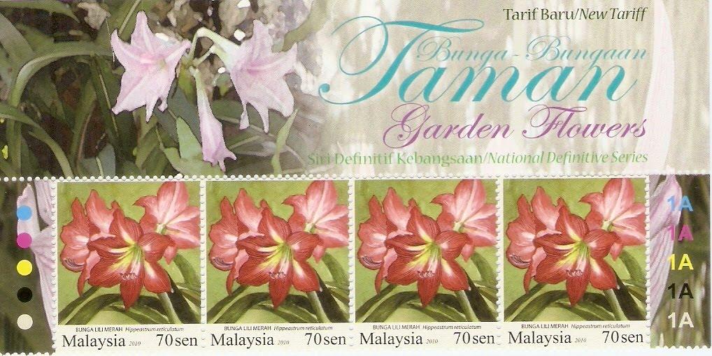 Stamps a la carte june 2010 80 sen bunga raya hibiscus rosa sinensis 90 sen bunga seri pagi ipomoea indica rm 1 bunga tasbih camna orientalis ccuart Gallery