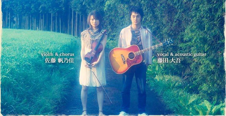 Aluto Michi To You All Lyrics   MP3 Download
