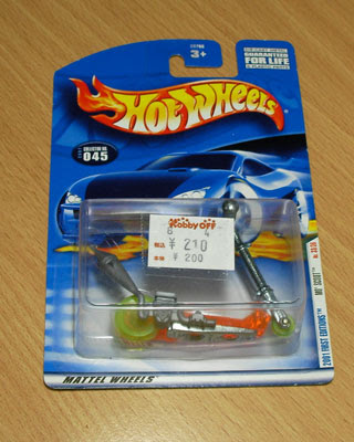 HotWheel 2001 #45 MO'SCOOT