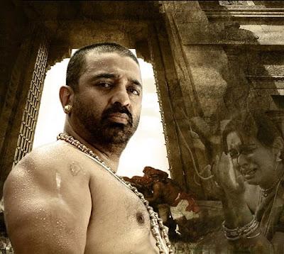 kamalhassan in dasavatharam movie as a vaishnavite