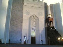 mihrab and mimbar