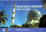 Imam Hairul Masjid Guide Information